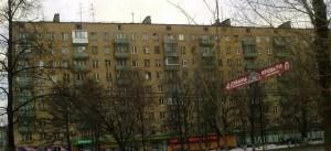 Дом серии II-29 на нахимовском проспекте