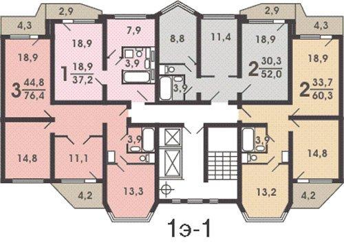 секции в П-44т (основные):