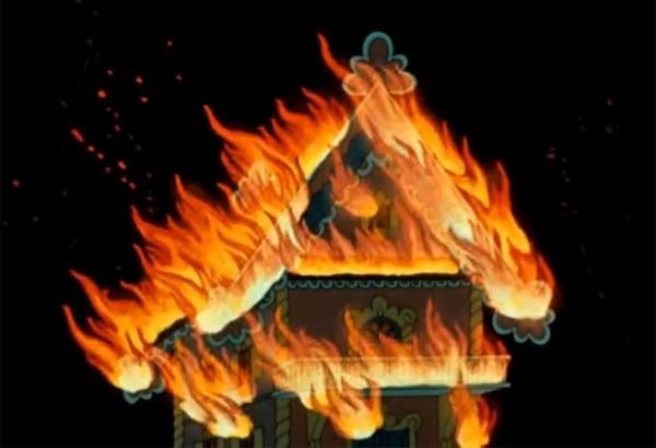 Дымоудаление при пожаре