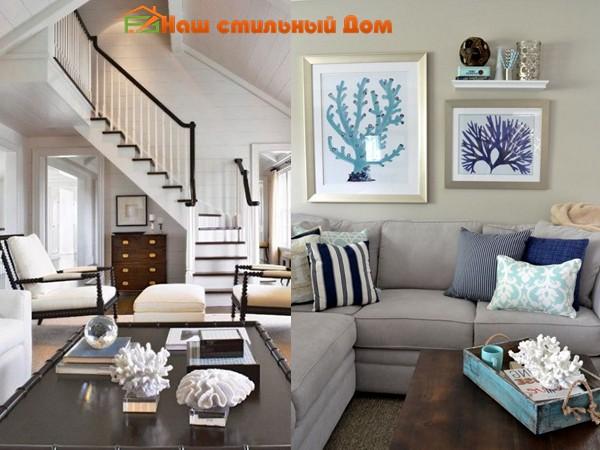 Интерьер в морском стиле, фото оформления | Наш стильный Дом