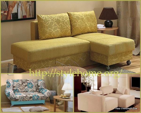 Как выбрать качественный диван
