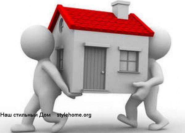 Как выбрать риэлтора для покупки или продажи жилья