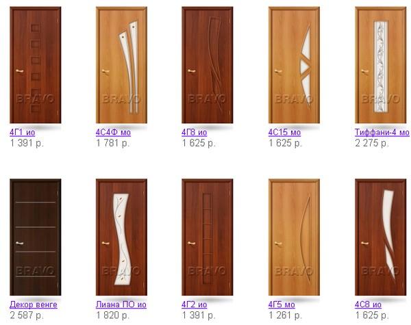Межкомнатные двери от компании «Браво»