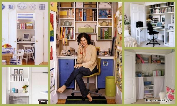 Офис дома — организация рабочего места | Наш стильный Дом
