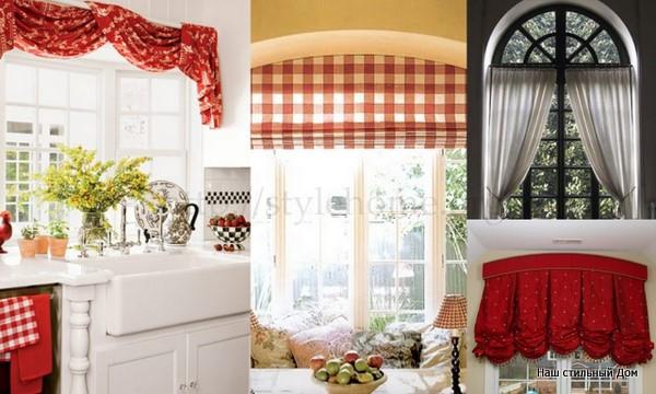 Занавески для кухонного окна