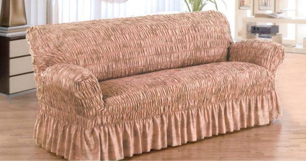Купить недорогие чехлы на мягкую мебель в интернет-магазине TOLLY