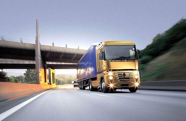 Транспортная компания ТрансЗаказ — доставка грузов в Екатеринбург