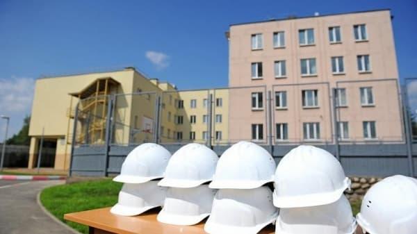 Около 50 школ построят в Подмосковье в ближайшее время