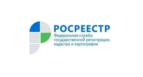 С 31 июля 2019 года упрощается порядок регистрации сделок для участников долевой собственности