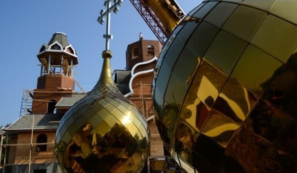 Строительство храма в честь Новомучеников и Исповедников Российских почти завершено в столице