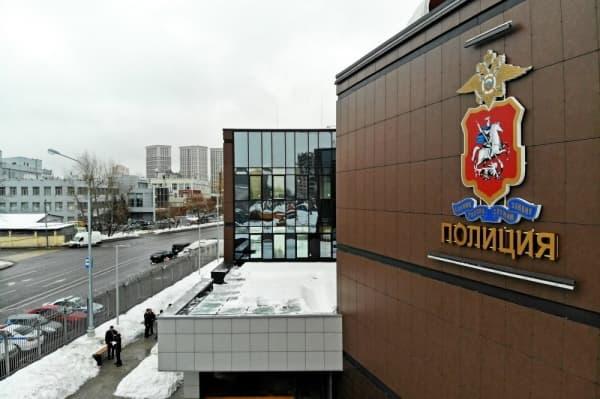 Мэр Москвы презентовал новейшее полицейское здание