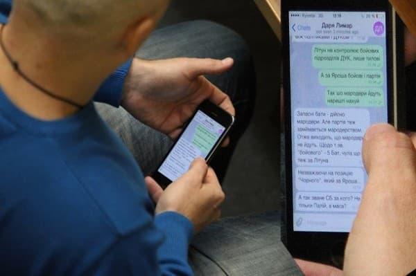 Чекисты потребовали у «Яндекса» ключи шифрования к доступу пользователей