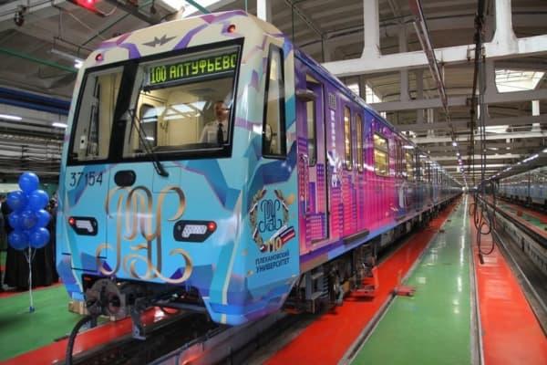 От станции «Косино» до «Некрасовки» линии метро запущен пробный поезд