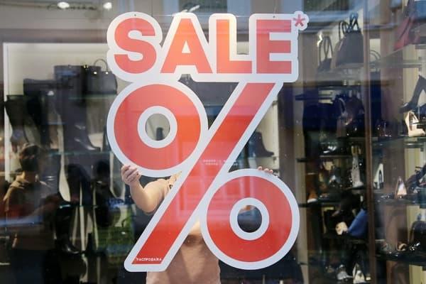 Москвичам пообещали много дешевых магазинов