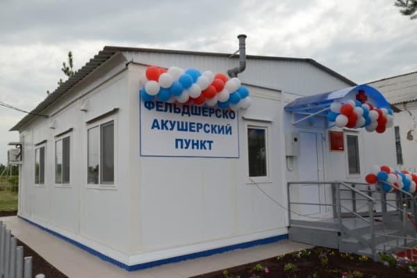 Мособлгосэкспертиза одобрила смету строительства еще 6 ФАПов