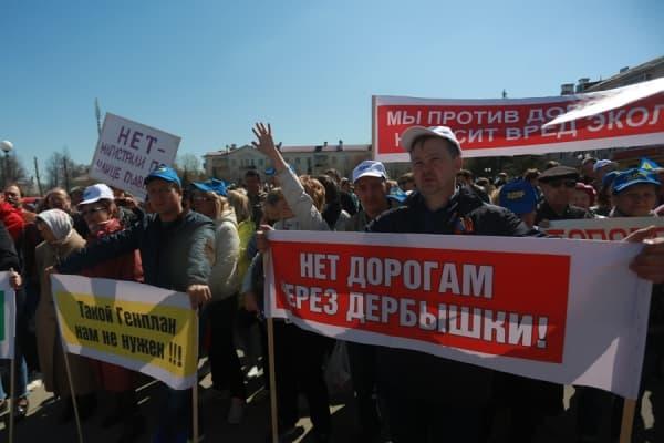 Новый митинг против строительства дороги пройдет сегодня в Казани
