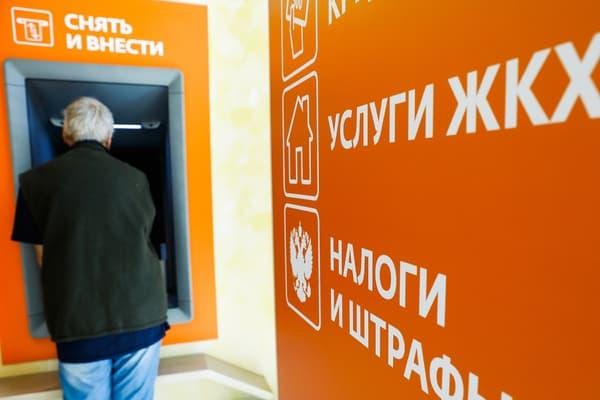 Растущим коммунальным долгам москвичей нашли объяснение