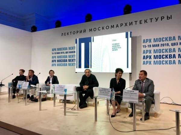 Минстрой России поддержит проведение Второй Российской молодежной архитектурной биеннале