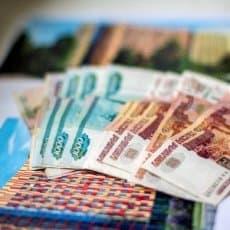 Число ипотек в Москве выросло на 17% за год