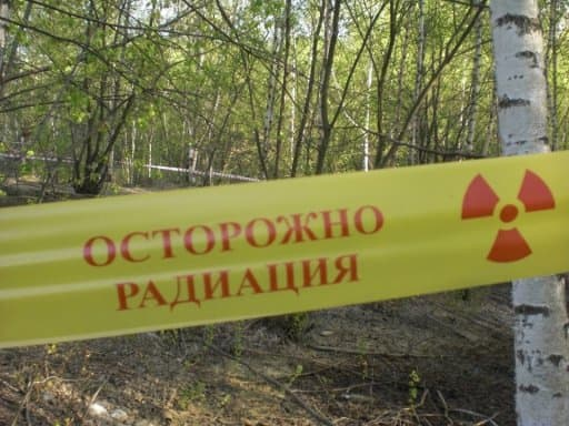 Строительство Юго-восточной хорды Москвы не затронет урано-ториевый могильник