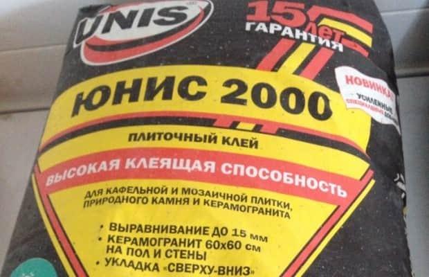 Сухая смесь «ЮНИС 2000»