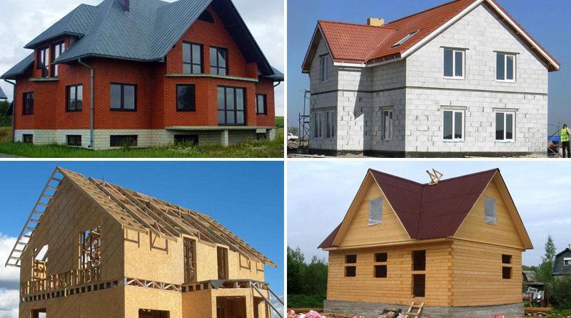 Основные виды строительных материалов для стен