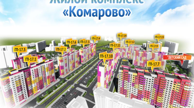 Новые квартиры от застройщика в Тюмени
