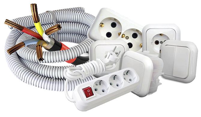 Электротовары по выгодным ценам
