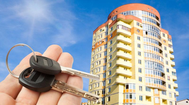 Как купить квартиру и не жалеть о сделанном выборе?