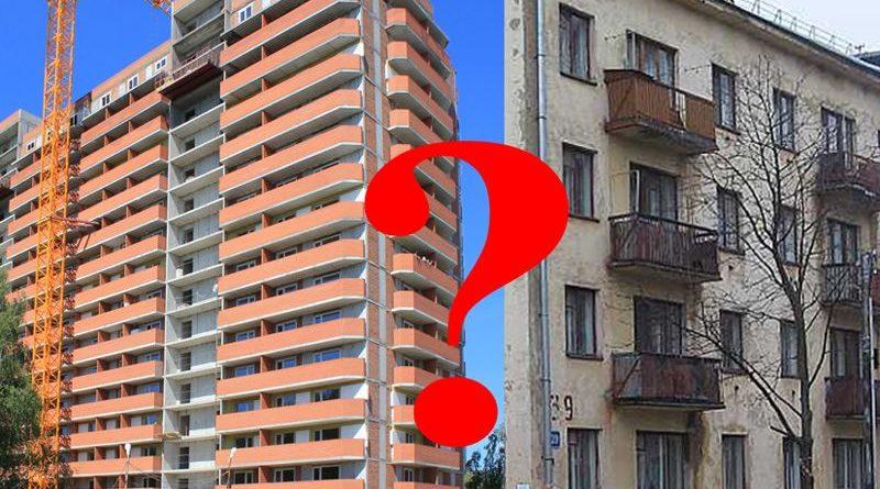 Первичный или вторичный рынок жилья – что выбрать?