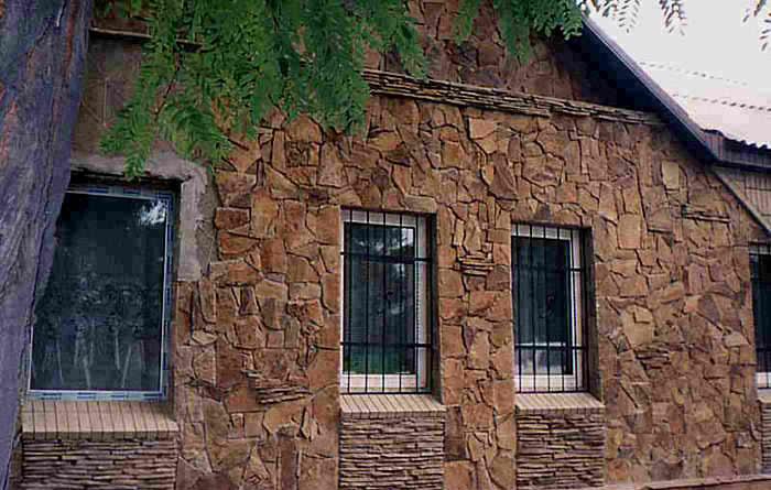 Преимущества и особенности отделки фасадного камня