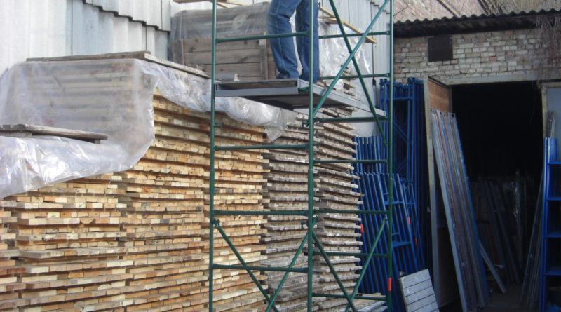 Специальные условия проведения строительных работ.