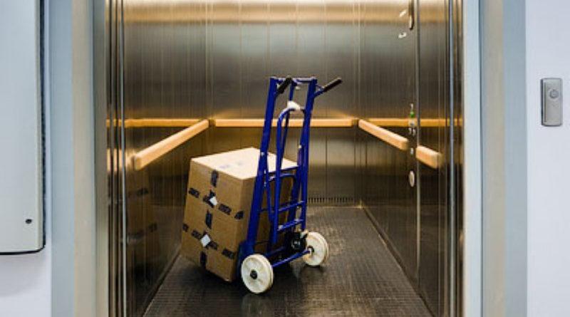 Высококачественные лифты по доступным ценам