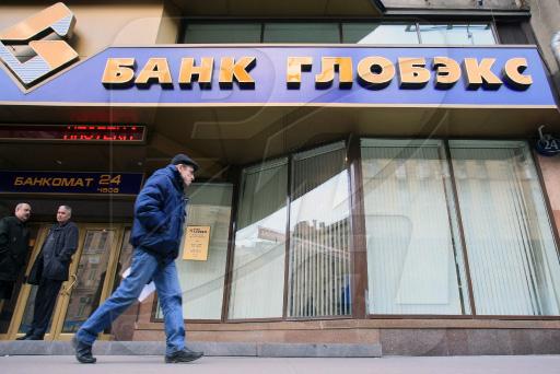 Банк «Глобэкс» предоставил кредит на постройку домов в Ленобласти