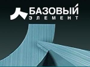 Благодаря «Базовому Элементу» в Сочи теперь есть грузовой порт