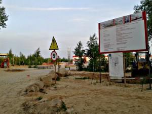 Бюджет РТ выделил 120 миллионов рублей на постройку подъездных дорог к распределительному центру ЗАО «Тандер», расположенному в Зеленодольске