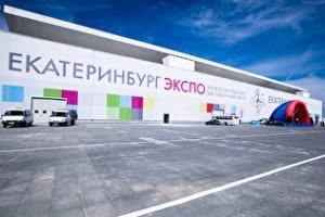 «Екатеринбург-Экспо» может остаться без Всемирной выставки