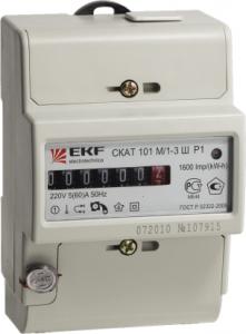 Электрический счетчик – что нужно знать о выборе