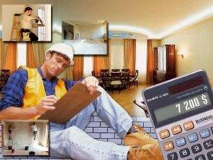 Этапы проведения ремонтных работ в жилом помещении