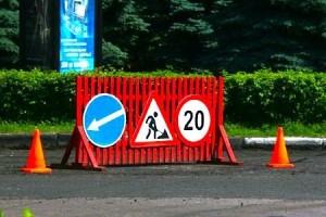 Финансирование дорожного комплекса