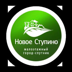 Город-спутник Новое Ступино в скором времени получит путепровод