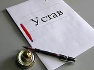 Компания «Четыре грифона» — регистрация ИП, ЗАО, ООО