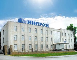 Компания ОАО «Инпром Эстейт» возведет в Таганроге ТРЦ «Мармелад»