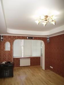 Комплексный ремонт квартиры — помощь новичкам и профессионалам.