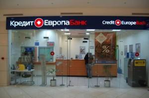 «Кредит Европа Банк» нашел альтернативу стандартной ипотеке