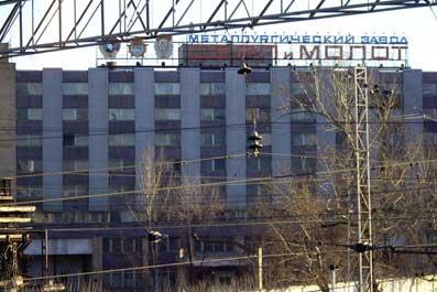 Места для трех промышленных объектов предложила Смоленская область