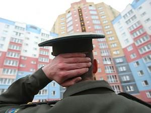 Минобороны решило застроить столицу жильем для военных