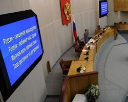 Московская дума одобрила формирование «черного списка» застройщиков