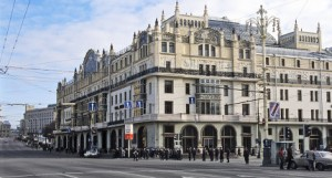 Москва отложила приватизацию отеля «Метрополь»