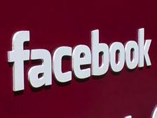 На севере Швеции возведут дата-центр Facebook